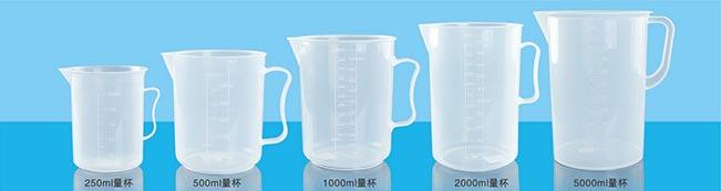 试验塑料容器瓶2