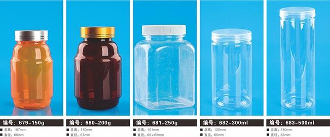 聚酯塑料瓶