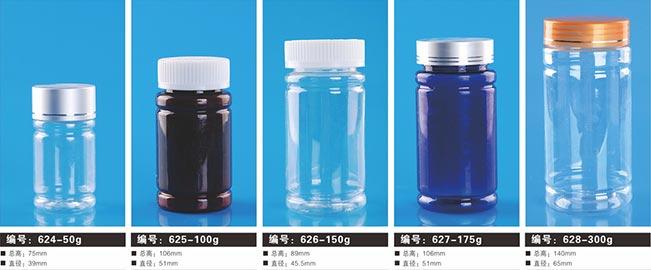 聚酯塑料瓶2