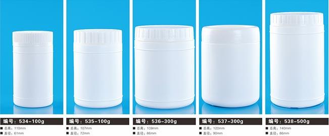 兽药粉剂瓶25