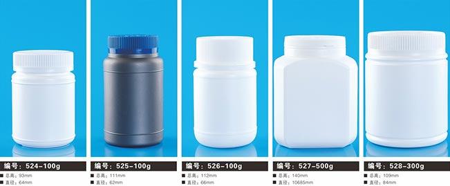 兽药粉剂瓶23