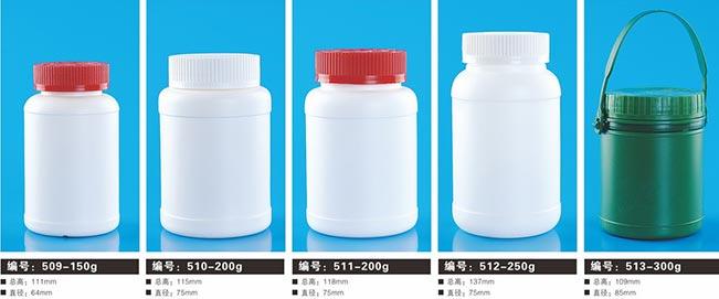 兽药粉剂瓶21