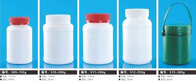 兽药粉剂瓶20