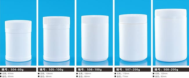 兽药粉剂瓶19