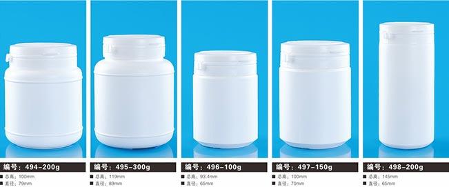 兽药粉剂瓶17