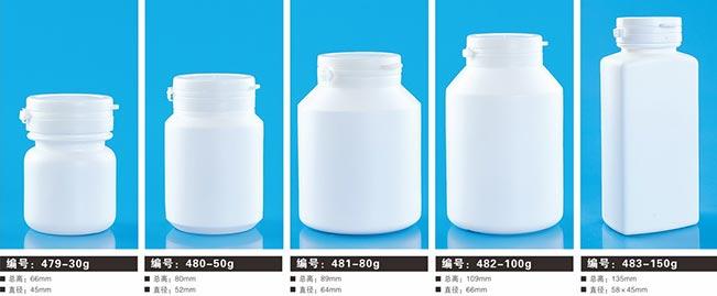 兽药粉剂瓶14