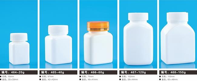 兽药粉剂瓶