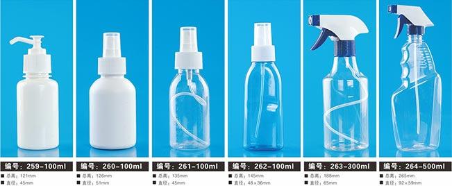 兽药喷剂瓶3
