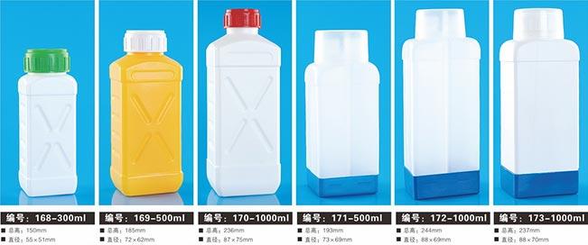兽药化工瓶7