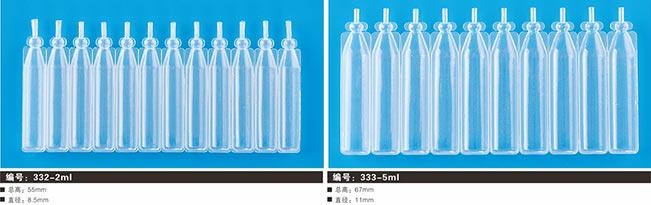 滴眼剂塑料瓶