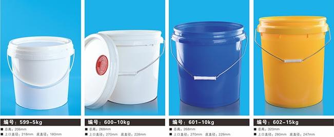 化工塑料桶2