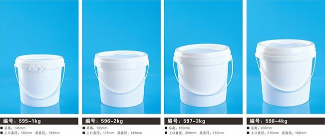 化工塑料桶1