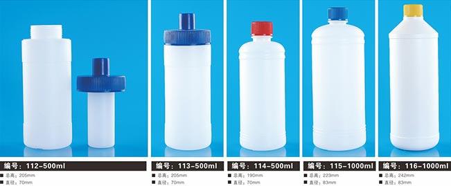 农药塑料瓶12