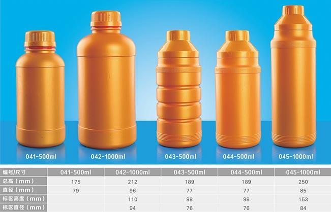 叶面肥塑料瓶8