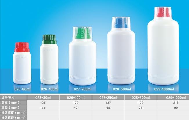 叶面肥塑料瓶5